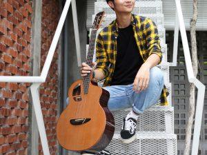 Lè Guitar